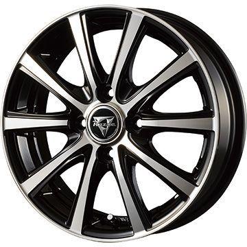 タイヤはフジ 送料無料 INTER MILANO インターミラノ レイジー XV 4.5J 4.50-14 INTERSTATE インターステート ECOツアープラス(限定) 155/65R14 14インチ サマータイヤ ホイール4本セット