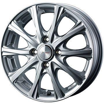 タイヤはフジ 送料無料 WEDS ウェッズ ジョーカー マジック 4.5J 4.50-15 INTERSTATE インターステート ECOツアープラス(限定) 165/55R15 15インチ サマータイヤ ホイール4本セット