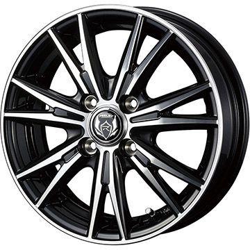タイヤはフジ 送料無料 WEDS ウェッズ ライツレー DK 4.5J 4.50-15 INTERSTATE インターステート ECOツアープラス(限定) 165/55R15 15インチ サマータイヤ ホイール4本セット