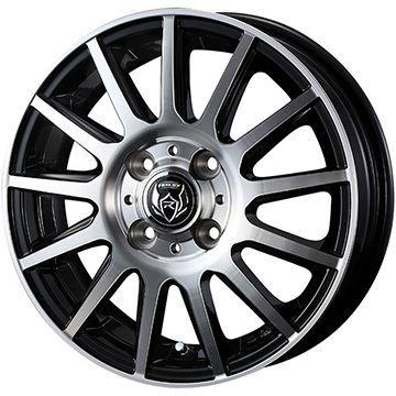 タイヤはフジ 送料無料 WEDS ウェッズ ライツレー KG 4.5J 4.50-15 MICHELIN エナジー セイバー 165/55R15 15インチ サマータイヤ ホイール4本セット