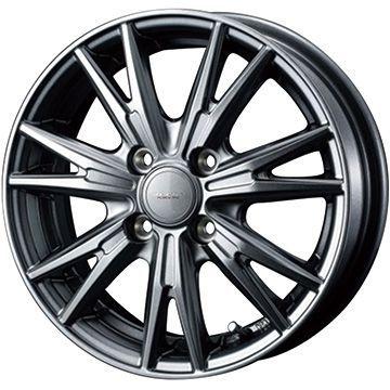 タイヤはフジ 送料無料 WEDS ウェッズ ヴェルバ ケヴィン 4.5J 4.50-14 INTERSTATE インターステート ECOツアープラス(限定) 155/65R14 14インチ サマータイヤ ホイール4本セット
