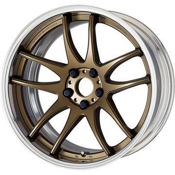 タイヤはフジ 送料無料 WORK ワーク エモーション CR 2P 5.5J 5.50-16 KUMHO エクスタ HS51 165/50R16 16インチ サマータイヤ ホイール4本セット
