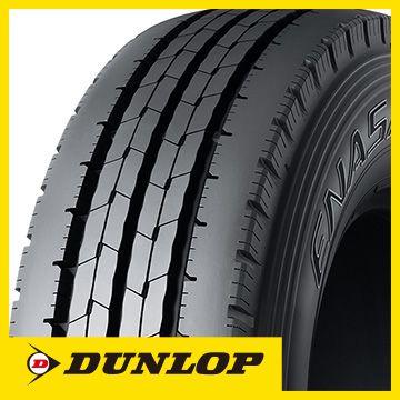 【取付対象】 DUNLOP ダンロップ ENASAVE エナセーブ SPLT50 195/75R15 109/107N タイヤ単品1本価格