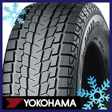 最先端 YOKOHAMA ヨコハマ iceGUARD アイスガード SUV G075 265/45R21 104Q スタッドレスタイヤ単品1本価格, 極味道 3c88f671
