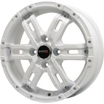 【送料無料】 165/55R14 14インチ BIGWAY B-MUD Z(ホワイト) 4.5J 4.50-14 BRIDGESTONE ブリヂストン ネクストリー(限定) サマータイヤ ホイール4本セット