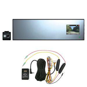送料無料(一部離島除く) CELLSTAR セルスター CSD-620FH+GDO-10+GDO-20 ドライブレコーダー+常時電源コード+反射ステッカー ドラレコ