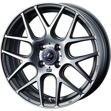 【送料無料】 165/60R15 15インチ WEDS レオニス NAVIA 06 4.5J 4.50-15 UNIGRIP ユニグリップ ロードマイレージ(限定) サマータイヤ ホイール4本セット