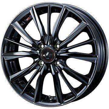 送料無料 195 45R16 16インチ セールSALE%OFF YOKOHAMA ブルーアース GT AE51 サマータイヤ ヨコハマ 国産品 取付対象 VX 6J クーポン対象 WEDS レオニス 6.00-16 ホイール4本セット