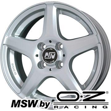 【送料無料 VW up!】 185/55R15 15インチ MSW by OZ Racing MSW 14(H)【限定】 6.5J 6.50-15 BRIDGESTONE エコピア NH100 C サマータイヤ ホイール4本セット 輸入車
