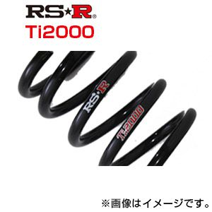 送料無料 一部離島除く F012TD RS-R RSR アールエスアール お得 Ti2000 ダウンサス B4 BL5 セール特価 スバル 2003~2009 レガシィ BL系