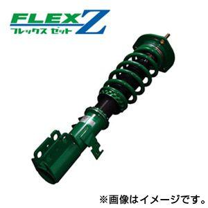 【着日指定対応不可】送料無料(一部離島除く) TEIN テイン 車高調 FLEX Z フレックスZ スズキ スペーシア カスタム(2013~2015 MK32S MK32S)