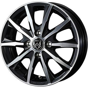 送料無料 165 65R14 14インチ MICHELIN エナジー セイバー4 在庫あり サマータイヤ ホイール4本セット MG ライツレー 春の新作シューズ満載 4.5J 取付対象 クーポン対象 WEDS 4.50-14