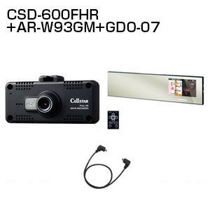 送料無料(一部離島除く) CELLSTAR セルスター AR-W93GM+CSD-600FHR+GDO-07+GDO-20 レーダー探知機+ドライブレコーダー+配線+反射ステッカー ドラレコ