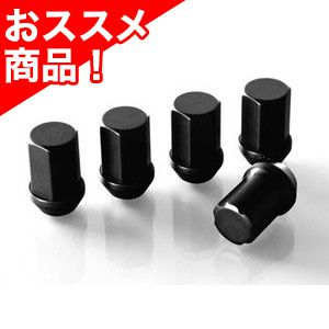 ジュラルミン冷間鍛造ナット&ロックセット(フクロ ブラック)