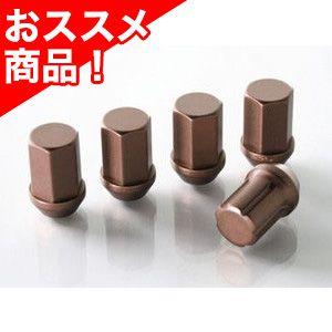 ジュラルミン冷間鍛造ナット&ロックセット(フクロ ブロンズ)