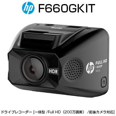 送料無料(一部離島除く)HP hpドライブレコーダー f660g KIT ドラレコ