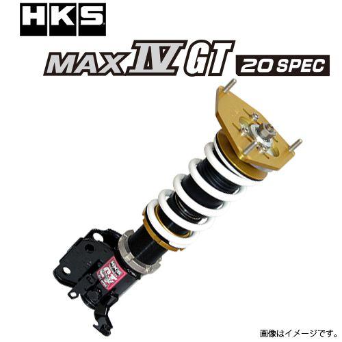 沖縄 離島はお問い合わせ下さい 大規模セール 数量限定 送料無料 離島除く HKS HIPERMAX IV GT 20SPEC 80230-AF009A 20 サスペンションキット スバル 車高調 SPEC 購入 STI WRX VAB ハイパーマックスIV