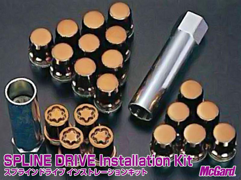McGard マックガード スプラインドライブ・インストレーションキットブロンズ M12×1.5 品番:MCG-65030BR 袋ナット テーパー