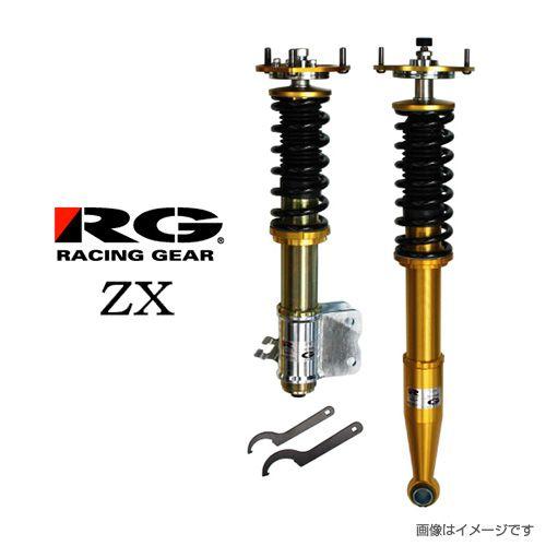 送料無料(一部離島除く)RG レーシングギア ZX ダンパースバル BRZ(2012~ ZC6 ZC6)