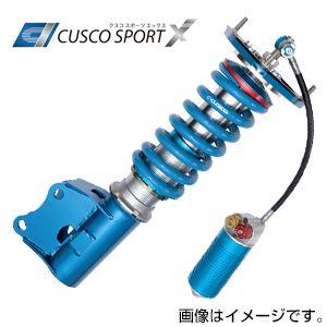 送料無料(一部離島除く) CUSCO クスコ 車高調 CUSCO SPORT X クスコスポーツ エックス トヨタ 86(2012~ ZN6 ZN6)