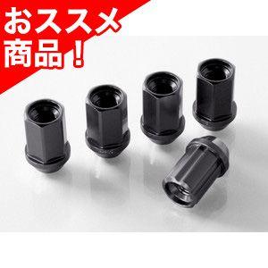 ジュラルミン冷間鍛造ナット&ロックセット(カンツー チタニウム) 19HEX 12×P1.25のみ