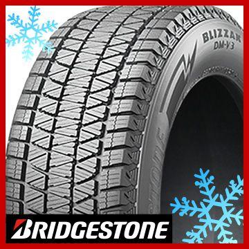 【送料無料】 BRIDGESTONE ブリヂストン ブリザック DM-V3 225/60R17 99Q スタッドレスタイヤ単品1本価格