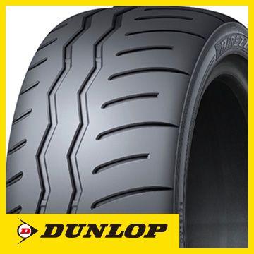 【送料無料】 DUNLOP ダンロップ ディレッツァ ベータ10 205/50R16 91V XL タイヤ単品1本価格