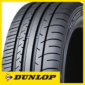 【送料無料】 DUNLOP ダンロップ SPスポーツ MAXX 050+ FOR SUV 275/55R17 109W タイヤ単品1本価格