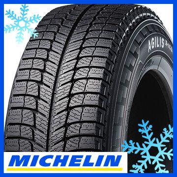 【送料無料】 MICHELIN ミシュラン アジリスX-ICE 195/80R15 107/105R スタッドレスタイヤ単品1本価格