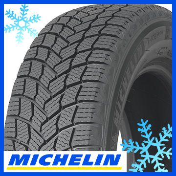 新しい 【タイヤ交換可能】【2本セット 送料無料 XL】 MICHELIN X-ICE ミシュラン X-ICE 送料無料】 SNOW 225/60R16 102H XL スタッドレスタイヤ単品, インテリアネット-C5:aec576b7 --- ironaddicts.in
