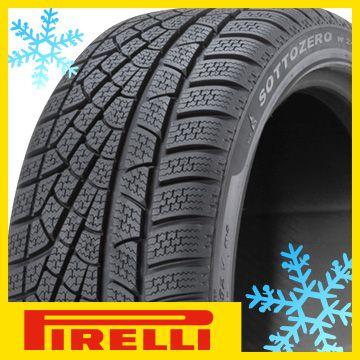 【送料無料】 PIRELLI ピレリ ウィンター W240SZ 255/40R19 100V XL スタッドレスタイヤ単品1本価格