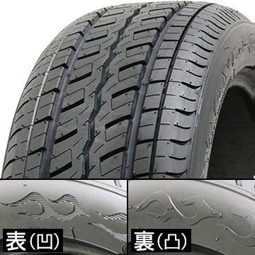 【送料無料】 TOYO トーヨー H20 ブラックレター 225/50R18 107/105R タイヤ単品1本価格