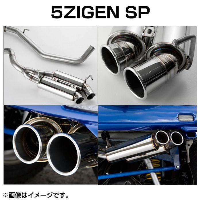 送料無料(一部離島除く) 5ZIGEN ゴジゲン 5ZIGEN SP マフラー スズキ ジムニー(1998~ JB系 JB23W) フジコーポレーション
