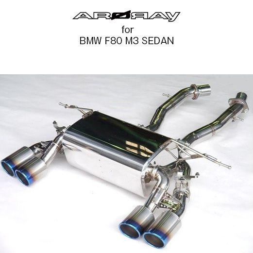 送料無料(一部離島除く)ARQRAY アーキュレー新基準対応 チタニウムテールマフラーBMW 3シリーズ(2014~ F80 M3 ) フジコーポレーション