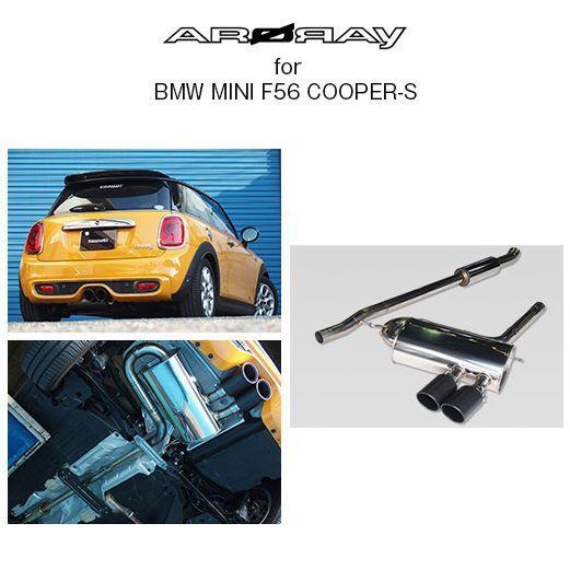 送料無料(一部離島除く)ARQRAY アーキュレー新基準対応 カーボンテールマフラーMINI MINI(2014~ F56 ) フジコーポレーション