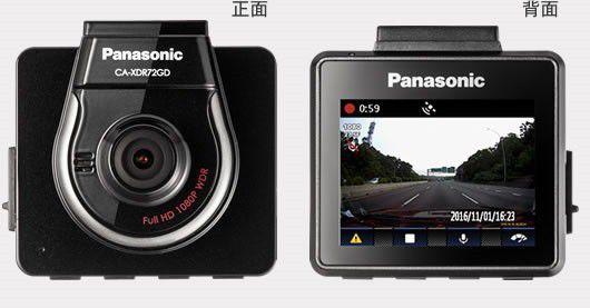 送料無料(一部離島除く) PANASONIC パナソニック CA-XDR72GD ドライブレコーダー ドラレコ