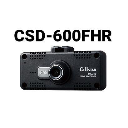 送料無料(一部離島除く) CELLSTAR セルスター CSD-600FHR+GDO-20 ドライブレコーダー+反射ステッカー ドラレコ