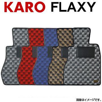 送料無料(一部離島除く) KARO カロ フロアマット フラクシー トヨタ ランドクルーザー 200(2007~2015 URJ202W)