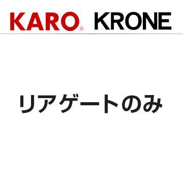 送料無料(一部離島除く) KARO カロ フロアマット クローネ ニッサン キューブ キュービック(2003~2008 YGZ11)