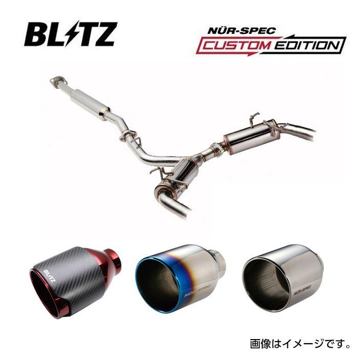 送料無料(一部離島除く) BLITZ ブリッツ マフラー NUR-SPEC CUSTOM EDITION CR ホンダ シビック タイプR(2017~ FK8 FK8) フジコーポレーション