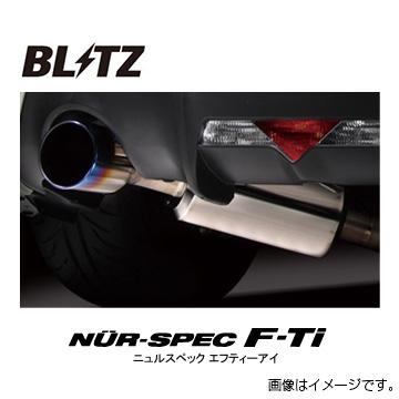 送料無料(一部離島除く) BLITZ ブリッツ マフラー NUR-SPEC F-Ti レクサス LC(2017~ LC500 URZ100) フジコーポレーション