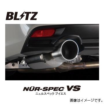 送料無料(一部離島除く) BLITZ ブリッツ マフラー NUR-SPEC VS ホンダ フィット ハイブリッド(2013~ GP5 )