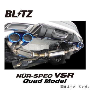 格安新品  送料無料(一部離島除く)BLITZ ブリッツ マフラー NUR-SPEC VSR Quad トヨタ 86(2012~ DBA-ZN6 ZN6) フジコーポレーション 個人宅配送, ヒットライン bb340349