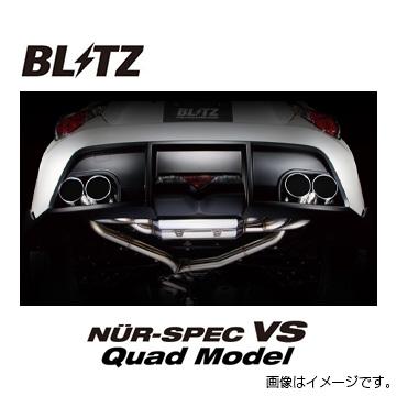 送料無料 一部離島除く BLITZ ブリッツ マフラー NUR-SPEC VS Quad Model トヨタ カムリ 2017~ 70系 AXVH70 お祝い キャンセル・変更について 年始 プレミアム•学割 対象
