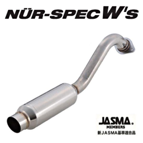 送料無料(一部離島除く) BLITZ ブリッツ マフラー NUR-SPEC Ws トヨタ エスティマ(2000~2006 40系 MCR40W) フジコーポレーション