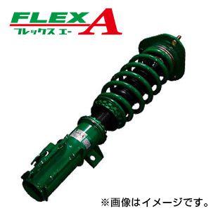 公式 【着日指定対応】送料無料(一部離島除く) TEIN テイン 車高調 FLEX A フレックスA レクサス GS(2005~2012 GS430 UZS190), CIRCLE 6678d2f2
