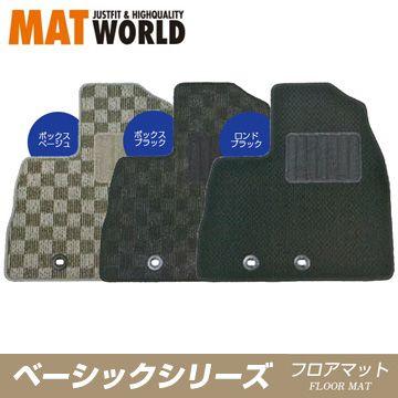 送料無料(一部離島除く) MAT WORLD マットワールド フロアマット(ベーシックシリーズ) トヨタ エスティマハイブリッド H13/06~H15/07 AHR10W 4WD 品番:TY0152