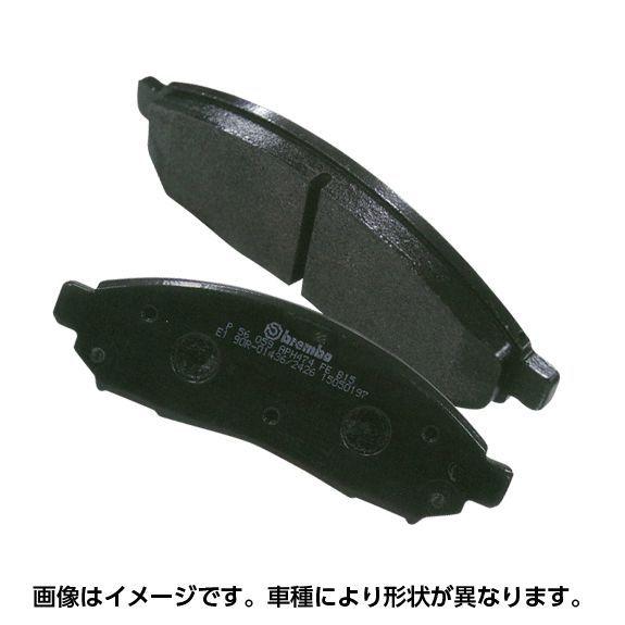 送料無料(一部離島除く)BREMBO ブレンボ ブラックブレーキパッド(フロント&リア セット)トヨタ クラウン マジェスタ(2009~2013 200系 UZS207) フジコーポレーション