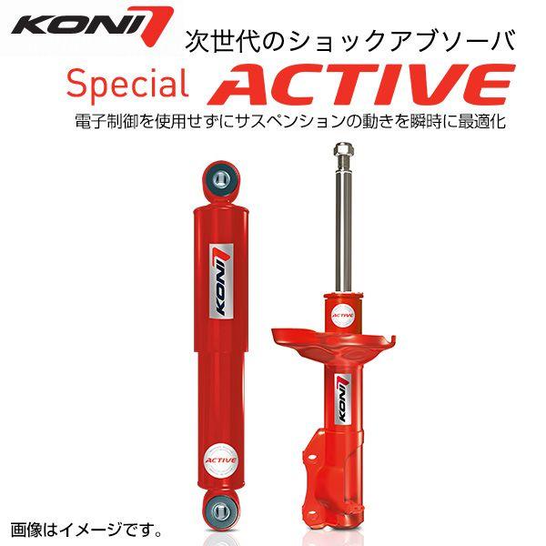 ) ショックアブソーバー 送料無料(一部離島除く) KONI A3(2013~ ACTIVE(フロント&リア) 8V系 SPECIAL アウディ コニー