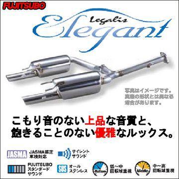 送料無料(一部離島除く) FUJITSUBO フジツボ Legalis Elegant レガリス エレガント マフラー トヨタ クラウン アスリート(2003~2008 180系 GRS182) フジコーポレーション